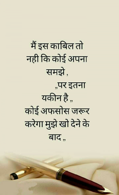Post by Bhavna Parmar on 28-Sep-2019 03:01pm