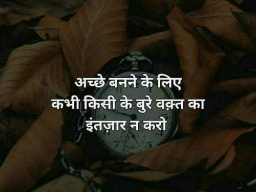 Post by Suresh Tanna on 28-Sep-2019 06:40pm