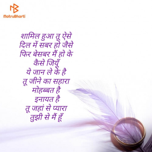 Post by Vaidehi on 28-Sep-2019 11:30pm
