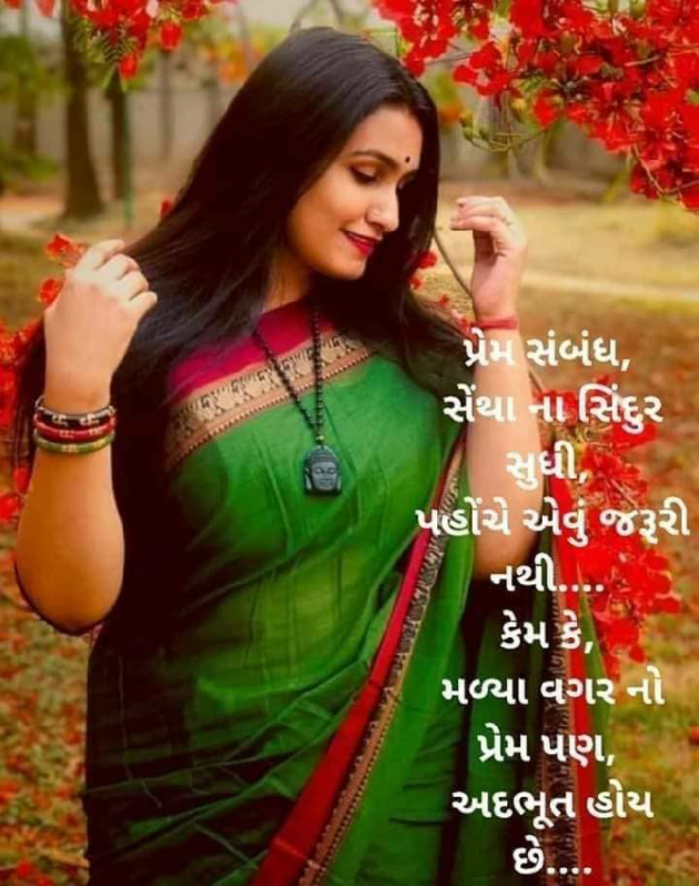 Post by Aarti on 28-Sep-2019 11:42pm