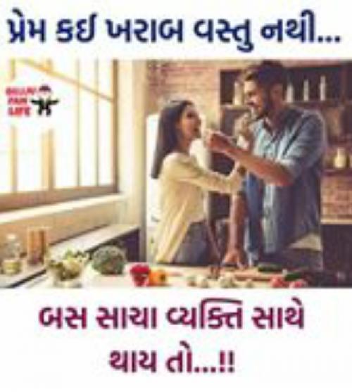 Post by Sondagar Devanshi on 29-Sep-2019 05:33am