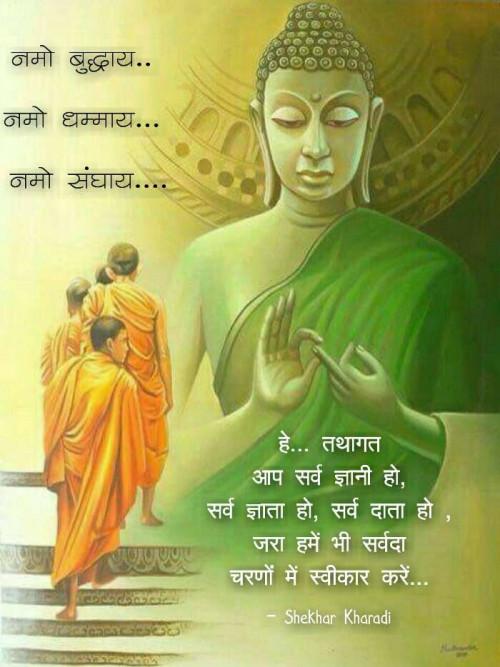 Post by shekhar kharadi Idariya on 29-Sep-2019 07:22am