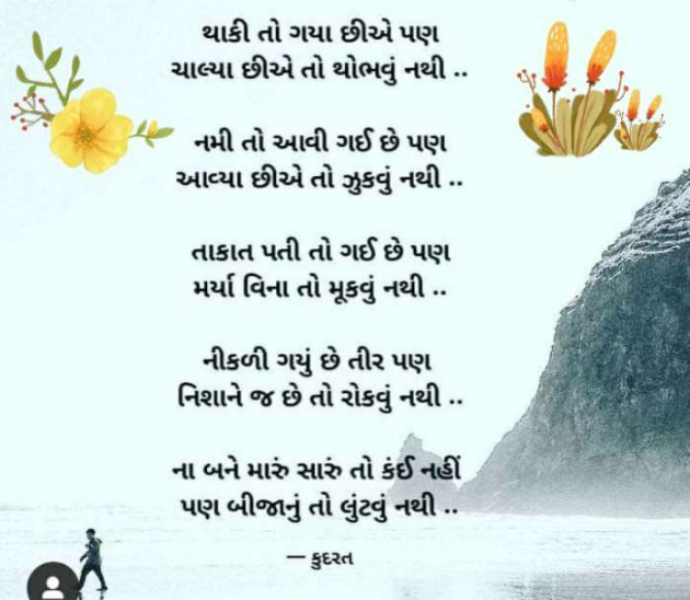 Post by કાળુભાઇ ચૌધરી on 29-Sep-2019 11:57am