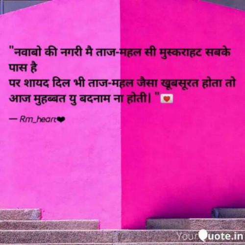Gujarati Blog status by Richa Modi on 29-Sep-2019 02:14:50pm | Matrubharti