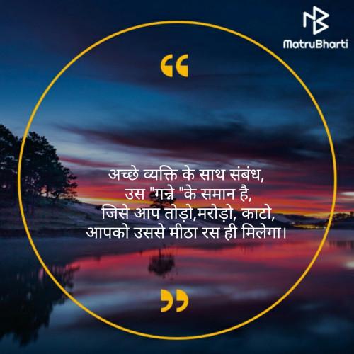 Hindi Good Night status by priya soni on 29-Sep-2019 10:34pm | Matrubharti