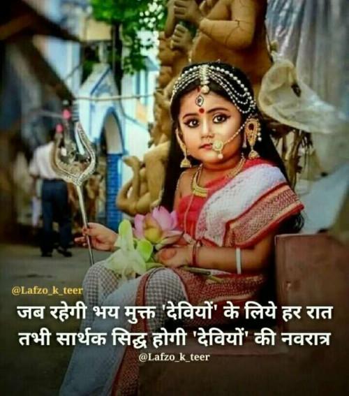 Post by Shweta Parmar on 30-Sep-2019 08:51am