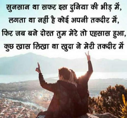 Post by Bambhaniya Shobhna on 30-Sep-2019 09:31am