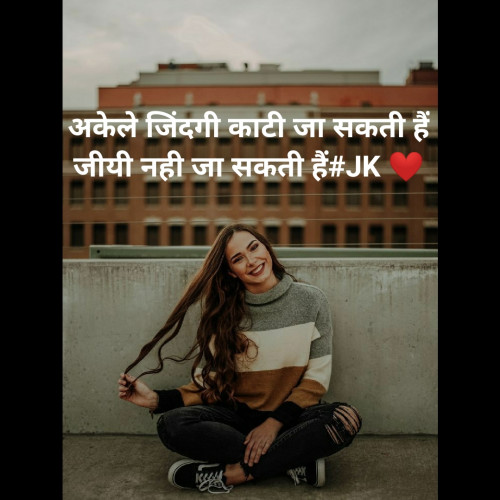 Post by Krina on 30-Sep-2019 09:53am