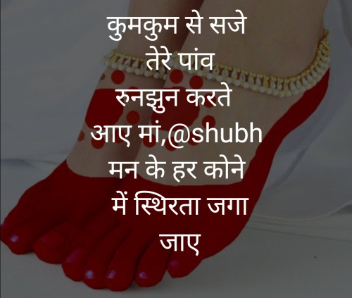 Post by Shubhra Dixit on 30-Sep-2019 12:41pm