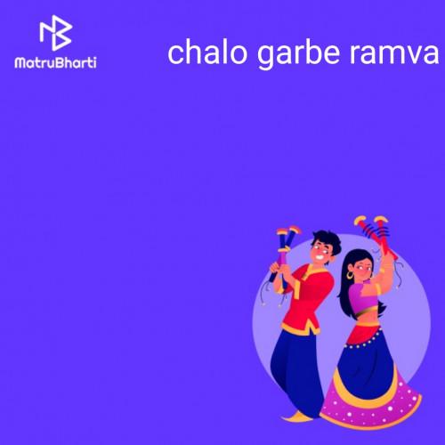 Gujarati Dance and Whatsapp Status   Matrubharti