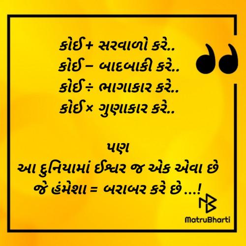 Post by Nikunj Dodiya on 30-Sep-2019 07:01pm