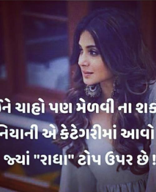 Post by Sondagar Devanshi on 01-Oct-2019 04:32am