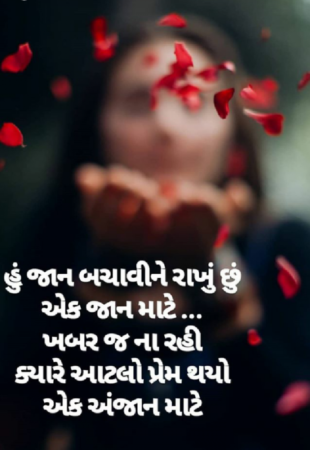 Post by Sondagar Devanshi on 01-Oct-2019 04:32am