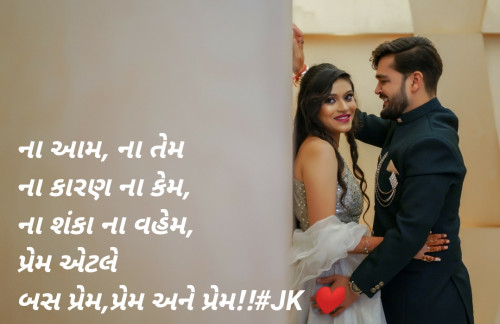 Post by Krina on 01-Oct-2019 07:21am