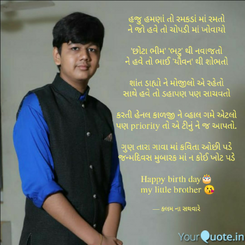 Post by Nehal Kothadiya on 01-Oct-2019 08:51am
