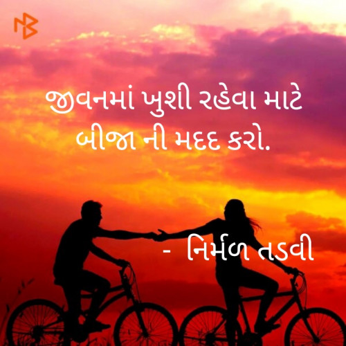 Post by Nirmal Tadvi on 01-Oct-2019 03:07pm