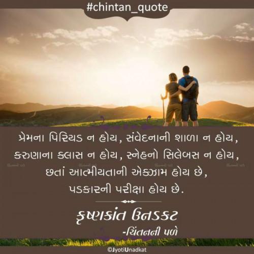 Post by Krishnkant Unadkat on 01-Oct-2019 03:26pm