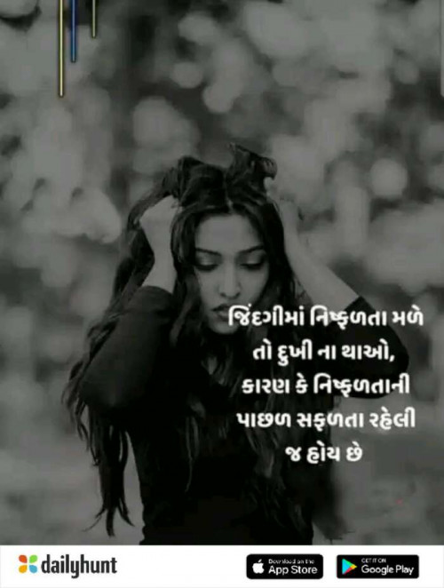 Post by Suresh Tanna on 01-Oct-2019 07:10pm
