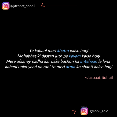 Quotes, Poems and Stories by Jazbaat Sohail | Matrubharti