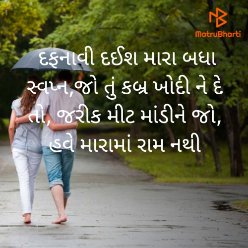 Post by Yuvrajsinh Solanki on 02-Oct-2019 09:15am