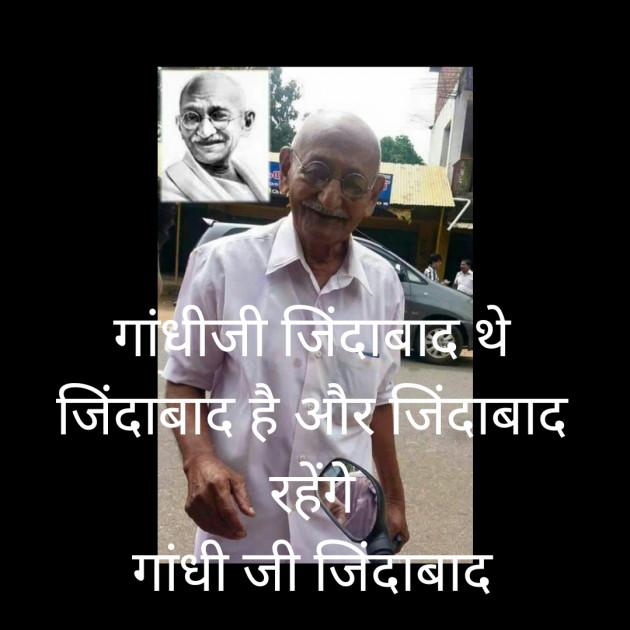 Post by Kumar Vishesh on 02-Oct-2019 10:56am