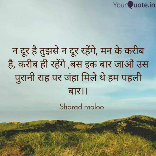 Post by Sharad Maloo on 02-Oct-2019 03:00pm