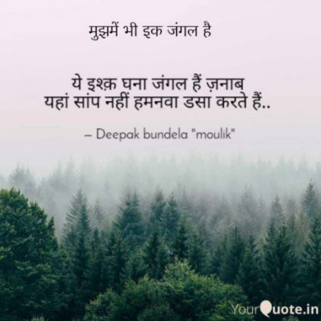 Post by Deepak Bundela AryMoulik on 02-Oct-2019 03:09pm