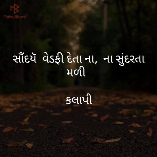 Post by Kothari Megha on 02-Oct-2019 05:28pm