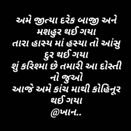 Post by Abbas khan on 02-Oct-2019 05:48pm