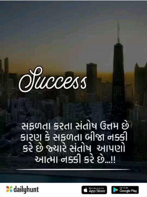 Post by Suresh Tanna on 02-Oct-2019 07:12pm
