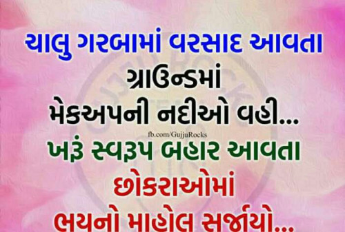 Post by Suresh Tanna on 02-Oct-2019 11:55pm