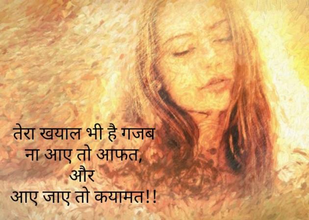 Post by Arjun Rajput on 03-Oct-2019 11:04am