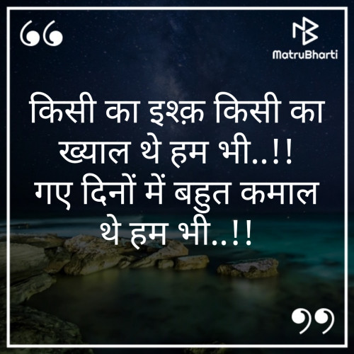 Post by Parmar Narvirsinh on 03-Oct-2019 11:09am
