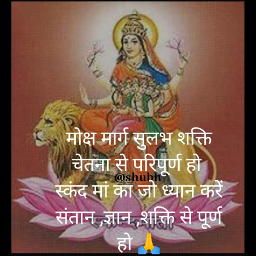 Post by Shubhra Dixit on 03-Oct-2019 12:45pm