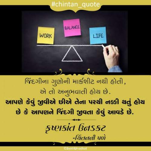 Post by Krishnkant Unadkat on 03-Oct-2019 03:13pm