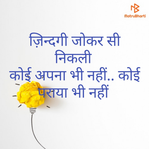 Post by Sajju Khan on 03-Oct-2019 05:44pm