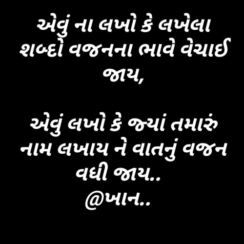 Post by Abbas khan on 03-Oct-2019 06:09pm