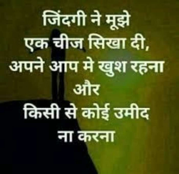 Post by Bhavna on 03-Oct-2019 06:22pm
