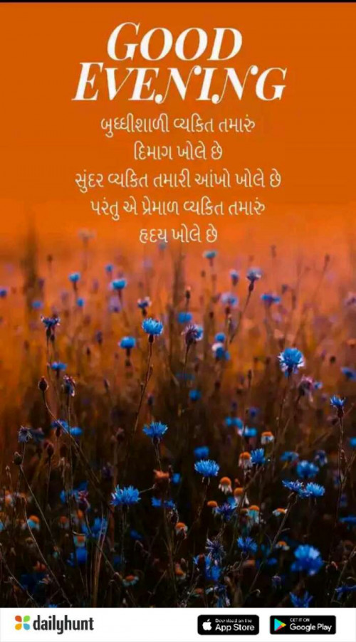 Post by Suresh Tanna on 03-Oct-2019 07:22pm
