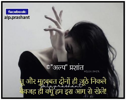 Post by Prashant Panchal on 03-Oct-2019 08:41pm
