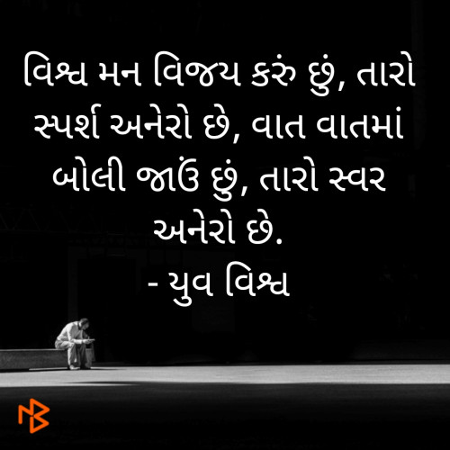 Post by Yuvrajsinh Solanki on 03-Oct-2019 10:07pm