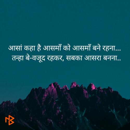 Post by Sarita Sharma on 04-Oct-2019 06:51am