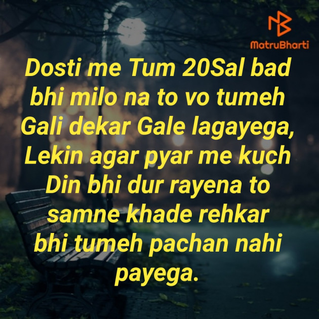 Post by Vishal Gajera on 04-Oct-2019 07:59am