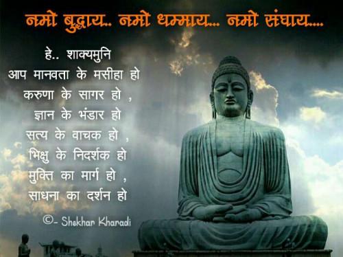 #PrayerStatus in Hindi, Gujarati, Marathi | Matrubharti