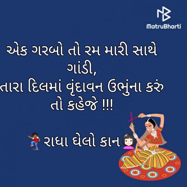 Post by Gadhadara Jayou on 04-Oct-2019 09:38am