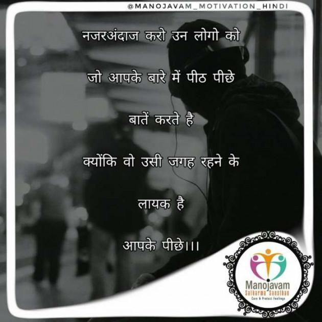 Post by Manojavam Motivation on 04-Oct-2019 10:54am