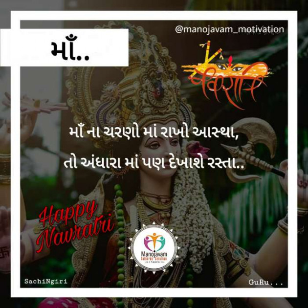 Post by Manojavam Motivation on 04-Oct-2019 10:59am