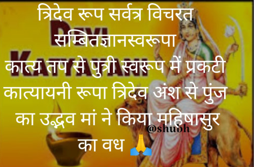 Post by Shubhra Dixit on 04-Oct-2019 11:03am