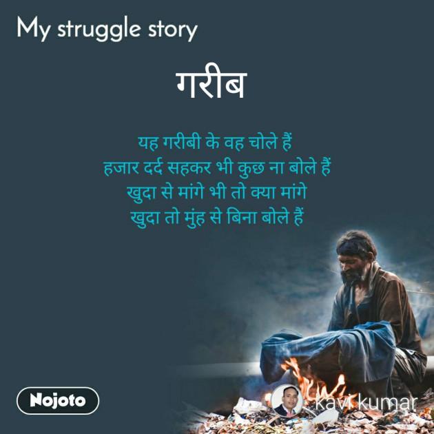 Post by Kumar Vishesh on 04-Oct-2019 12:10pm
