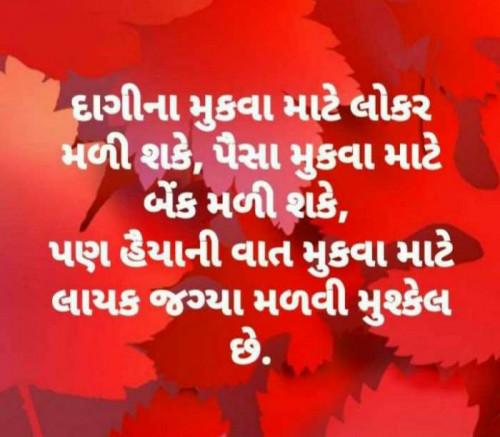 Quotes, Poems and Stories by Jayesh Savliya | Matrubharti